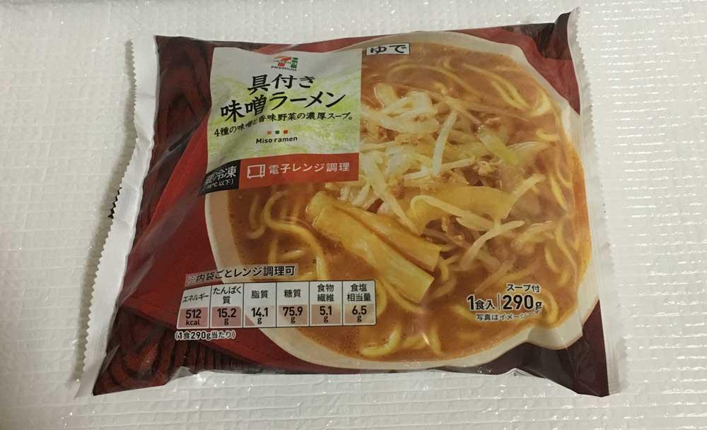 セブンイレブン冷凍食品「具付き味噌ラーメン」パッケージ