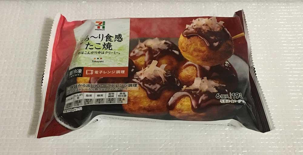 セブンイレブン冷凍食品「とろ〜り食感たこ焼き」パッケージ